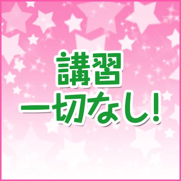 平成女学園桜町校_店舗イメージ写真3