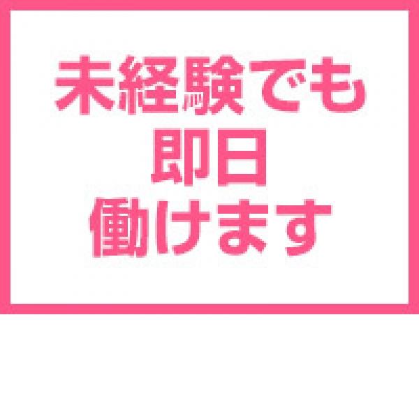 私立札幌女学院_店舗イメージ写真1
