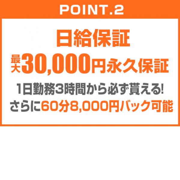 私立札幌女学院_店舗イメージ写真2