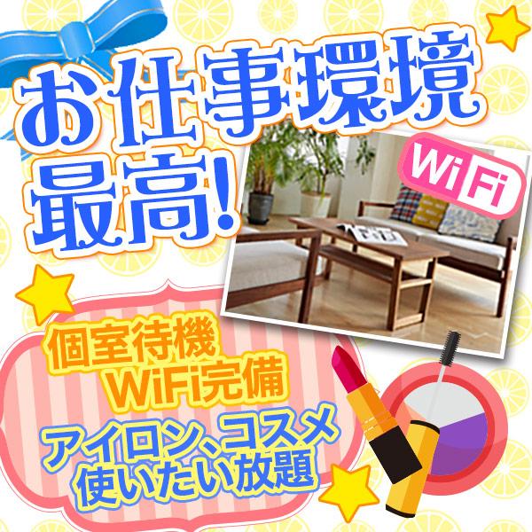 くりぃむれもん_店舗イメージ写真2