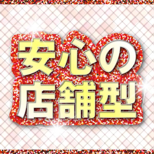 VIPクリスタル_店舗イメージ写真1