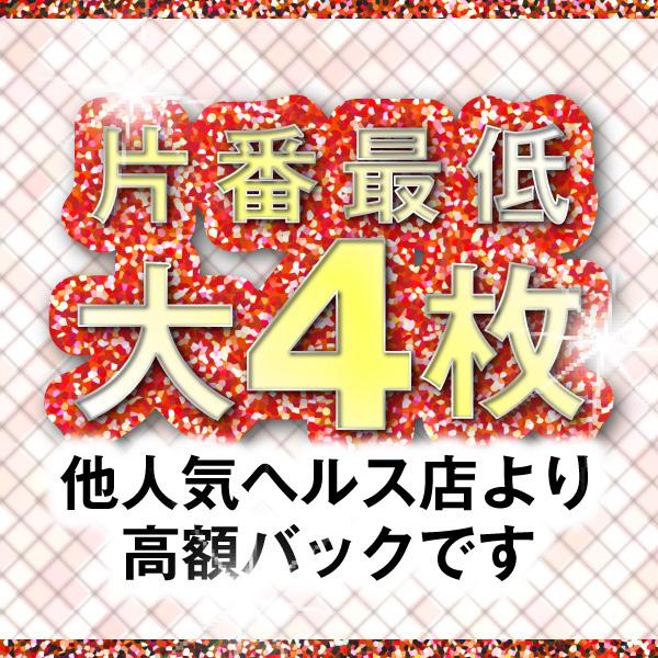 VIPクリスタル_店舗イメージ写真2
