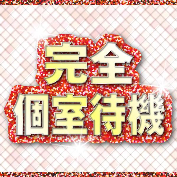 VIPクリスタル_店舗イメージ写真3