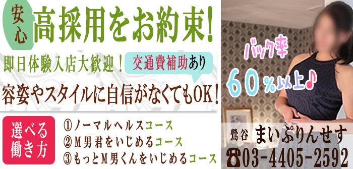 即日体験入店特集_5546