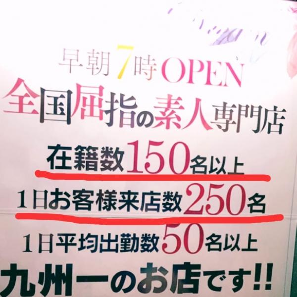リップス+ドリームリップス(LIPS+DreamLIPS)_店舗イメージ写真2