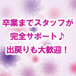 出稼ぎ特集_ポイント3_6023