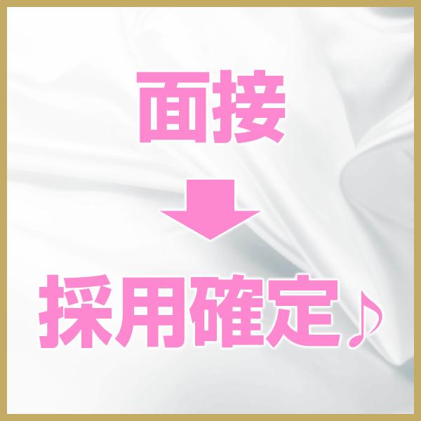 マダムネットワーク_店舗イメージ写真1