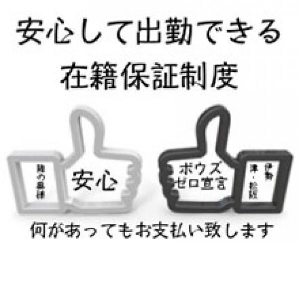 隣の奥様 四日市本店_店舗イメージ写真2