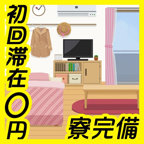 宇都宮Atelier(アトリエ)_店舗イメージ写真3