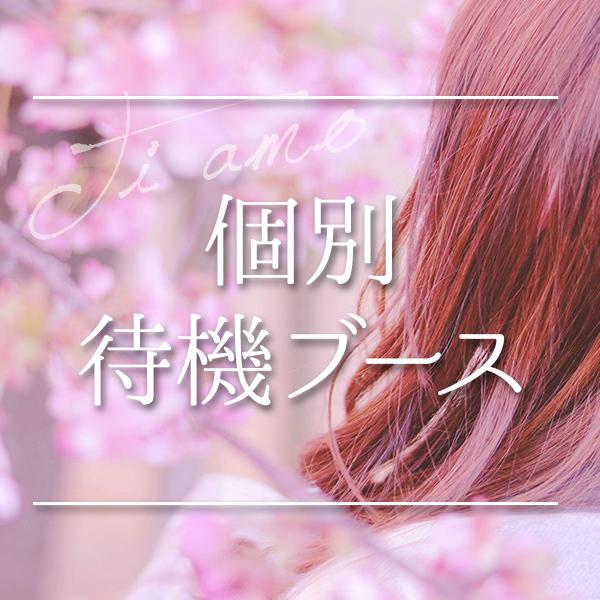 梅田Tiamo_店舗イメージ写真1