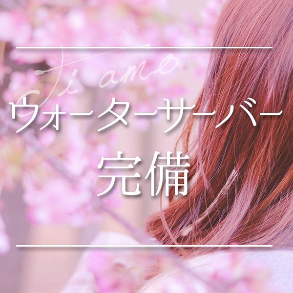 梅田Tiamo_店舗イメージ写真3