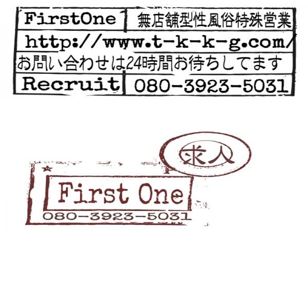 ファーストワン_店舗イメージ写真3