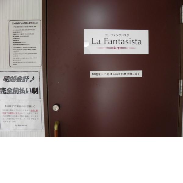 La Fantasista_店舗イメージ写真3