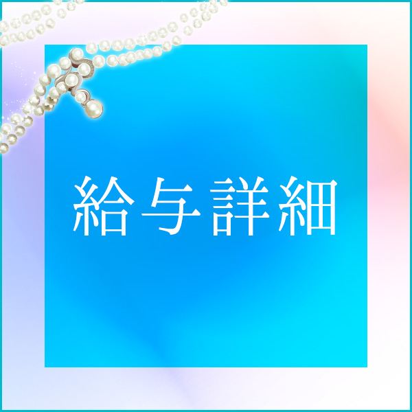 パールホワイト_店舗イメージ写真3