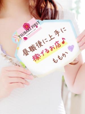 みさき 経験者_写真