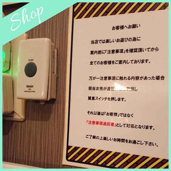 TSUBAKI FIRST_店舗イメージ写真3