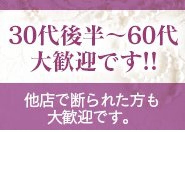 五十路マダム岐阜店_店舗イメージ写真2