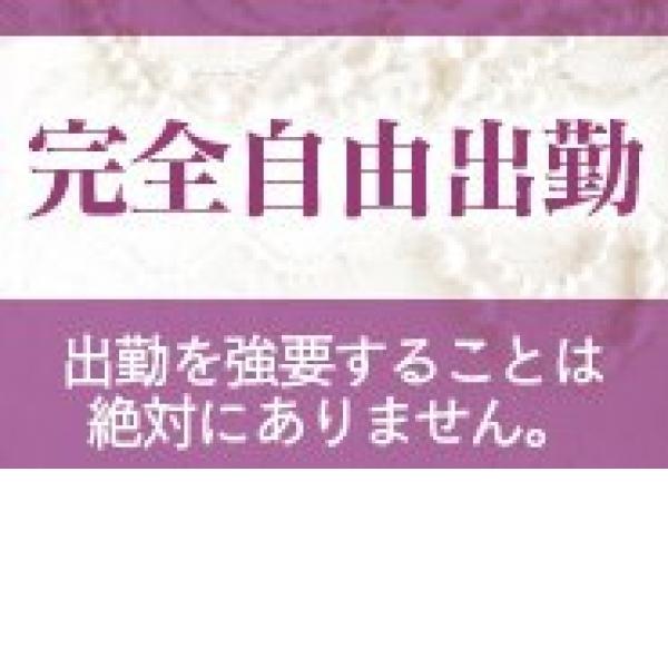五十路マダム岐阜店_店舗イメージ写真3