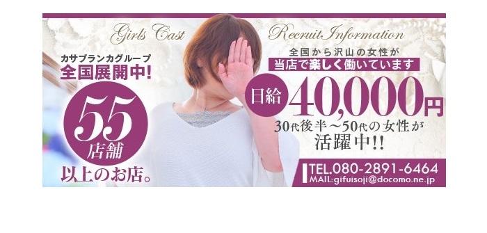 人妻・熟女特集_6396