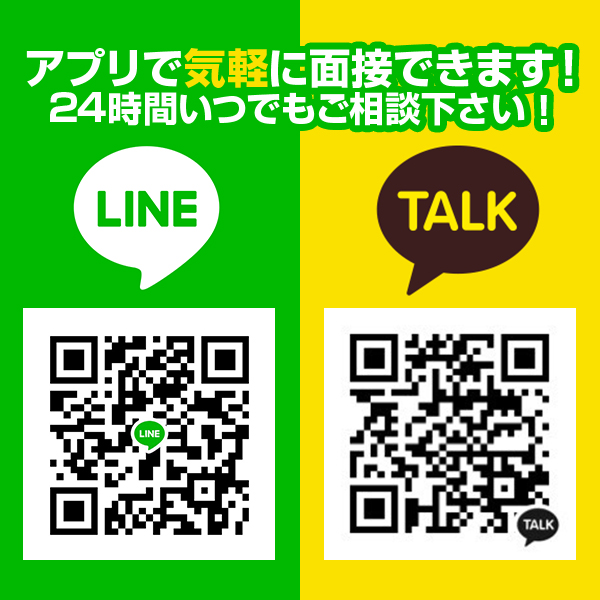 ホテルでMEET UP 京都南店_店舗イメージ写真3