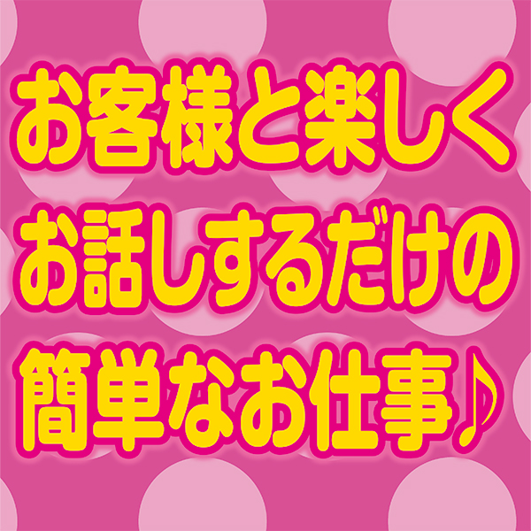 Plage_店舗イメージ写真2