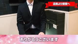 超高収入女性求人!東京ハンド