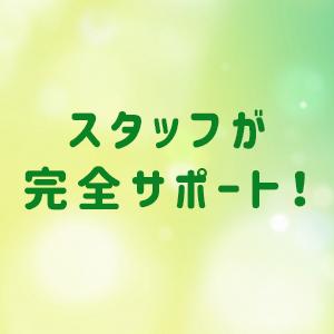 出稼ぎ特集_ポイント3_6034