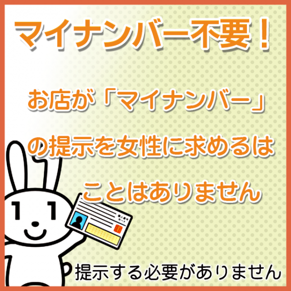 クレヨン_店舗イメージ写真3
