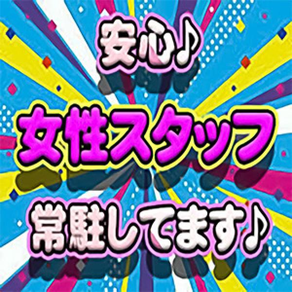 素人妻ご奉仕倶楽部Hip's久喜店_店舗イメージ写真2
