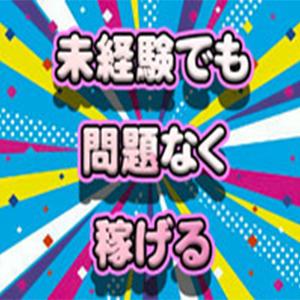 出稼ぎ特集_ポイント3_1956