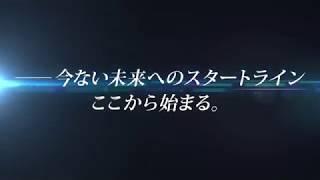 「西条・新居浜 恋のから騒ぎ」