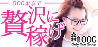 イケない女教師五反田