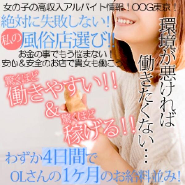 イケない女教師 東京五反田店_店舗イメージ写真3
