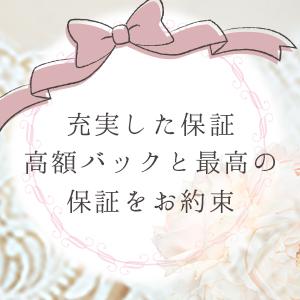 未経験特集_ポイント3_5137