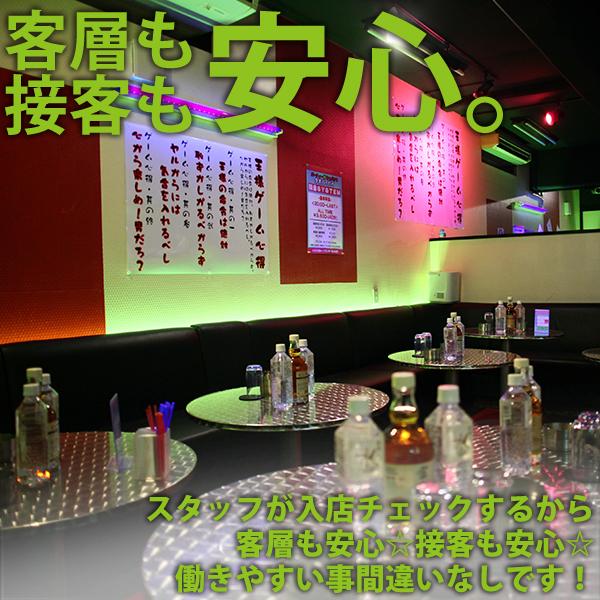タオパイパイ 新橋店_店舗イメージ写真2