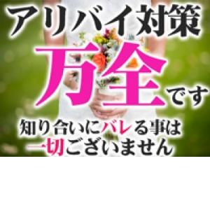 未経験特集_ポイント1_6022