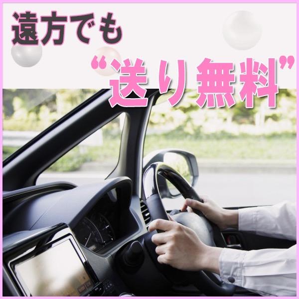 日本妻_店舗イメージ写真1