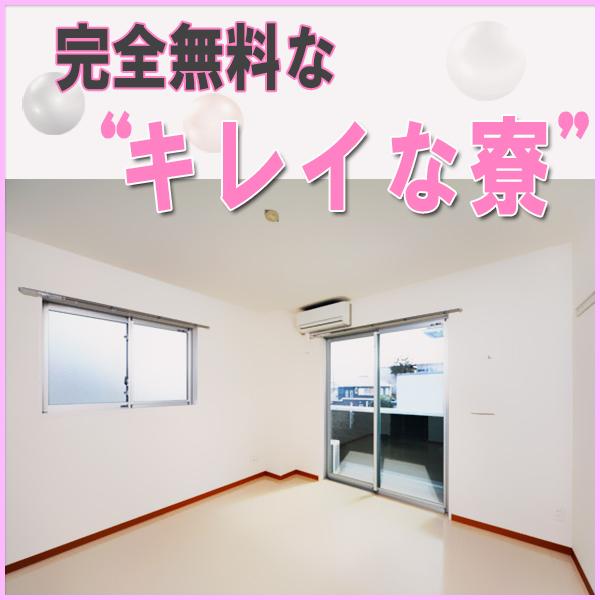 日本妻_店舗イメージ写真2