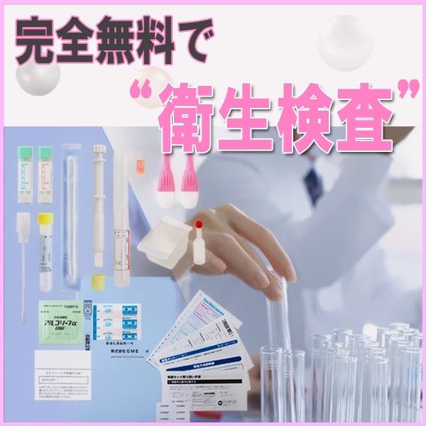 日本妻_店舗イメージ写真3