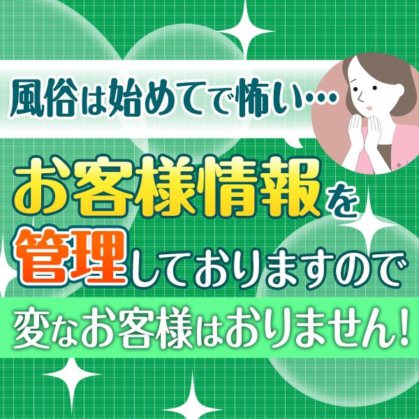 ただいま京都店_店舗イメージ写真3