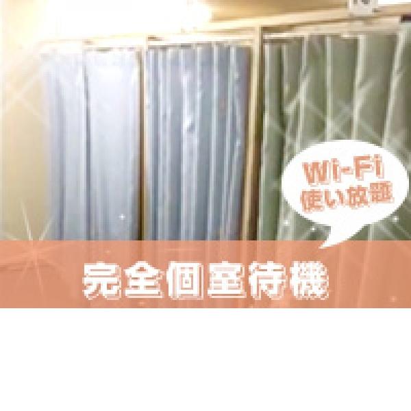 ミルク_店舗イメージ写真1