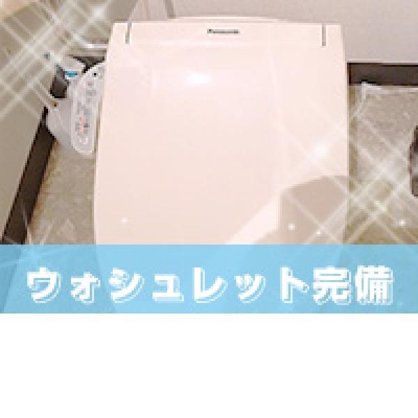 ミルク_店舗イメージ写真3