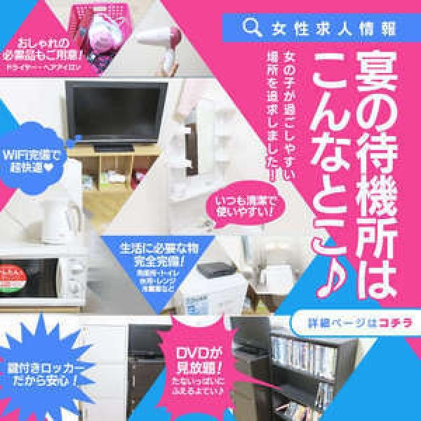 EN_店舗イメージ写真2