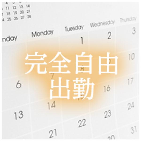 エトワール難波_店舗イメージ写真2