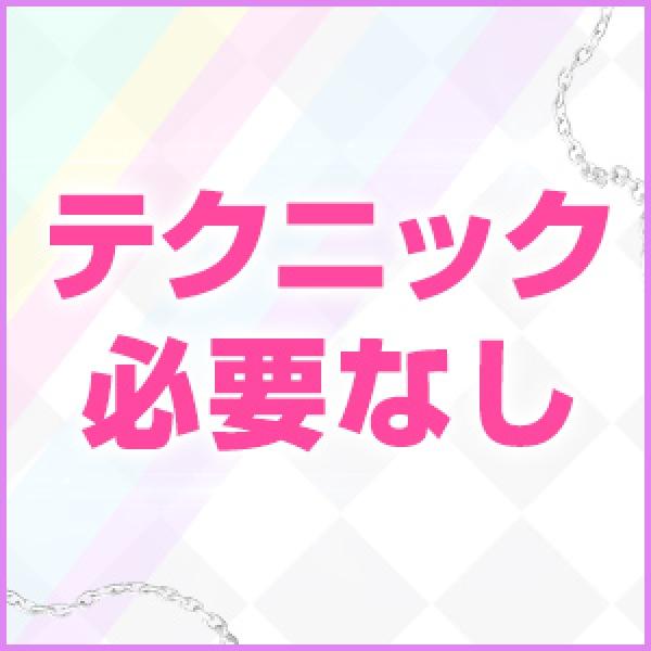 あくとくマッサージ師_店舗イメージ写真3