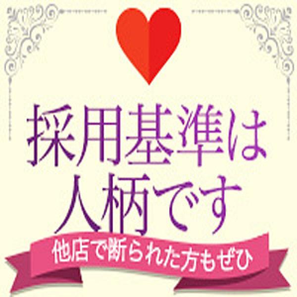 五十路マダム鳥取店_店舗イメージ写真2