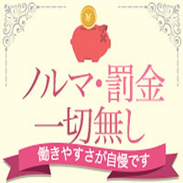五十路マダム鳥取店_店舗イメージ写真3