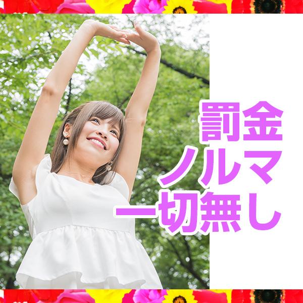 エンジェルVIP_店舗イメージ写真3