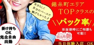 艶-TSUYA-