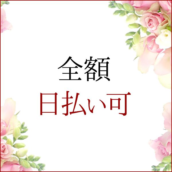 艶-TSUYA-_店舗イメージ写真1